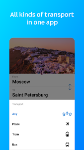 screenshot of Tutu.ru - flights, Russian railway and bus tickets version Varies with device