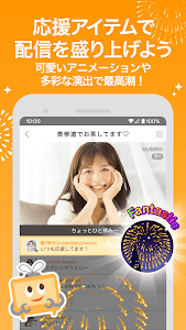 screenshot of WhoWatch - Live Video Chat version 6.3.5