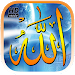 Download Animated GIF images Islamist 1.2 APK