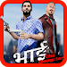 Download Bhai The Gangster 1.0 APK