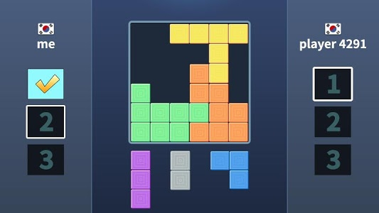 screenshot of Block Puzzle King version 1.3.5