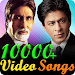 Bollywood Songs - 10000 Songs - Hindi Songs
