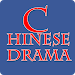 Chinese Drama and Movies