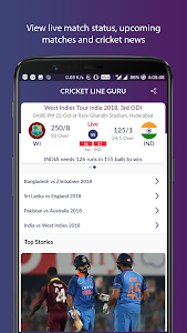 screenshot of Cricket Line Guru : Fast Live Line version 5.1