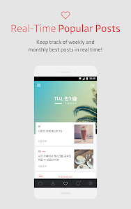 screenshot of Daum Cafe - 다음 카페 version Varies with device