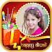 Download Diwali Photo Effects 1.2.1 APK