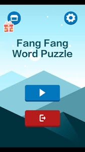 screenshot of Spell Word - Free Puzzle Spelling Game version 1.0