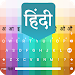 Download Fast Hindi English keyboard 22.7.8.6 APK