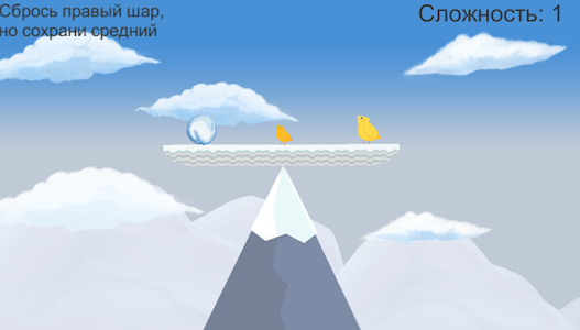 screenshot of FlatFall version 0.3