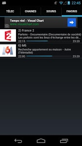 screenshot of FreeTelec Télécommande Freebox version Varies with device