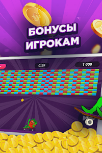 screenshot of Fun Fun - Hit Genre version 0x0005