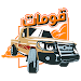 Download Gomat Drag Race 2.0.1 APK