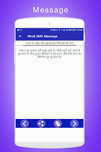 screenshot of Hindi Message SMS Collection version 2.9