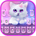 Download Innocent Cat Keyboard Theme 1.0 APK