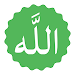Islamic Stickers (WAStickerApps)