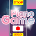 Download Japanese Tiles - Piano Game 1.1 APK
