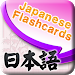 Download Learn Japanese Vocabulary | Japanese Flashcards 2.3.3 APK