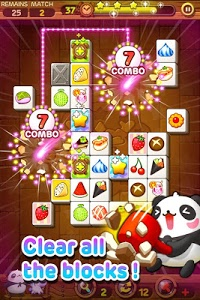 screenshot of LINE Puzzle TanTan version 2.0.3