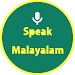 Download Learn Malayalam Quickly 2.1 APK