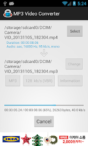 screenshot of MP3 Video Converter version 1.9.57
