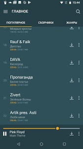 screenshot of Zaycev - music and songs in mp3 version 6.3.3