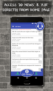 screenshot of PIB (English, Hindi, Regional),Govt. News & Radio version 2.22