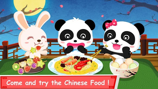 screenshot of Little Panda's Chinese Recipes version 8.30.10.00
