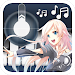 Download Piano Tile - The Music Anime 2.0 APK
