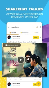 screenshot of ShareChat - WhatsApp Status, Videos, Shayari, News version dhokla_7.4.0