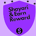 Download Shayari Reward 2.1.6 APK