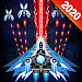 Space shooter: Galaxy attack -Arcade shooting game