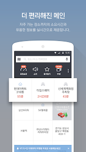 screenshot of T map (티맵,T맵,내비게이션) version Varies with device
