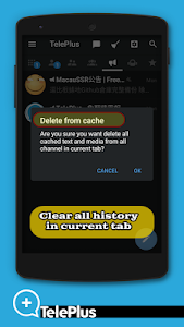 screenshot of TelePlus - 免翻牆電報 version 5.7.3.1