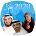 Download Top Ringtones islamic 2020 2.10 APK