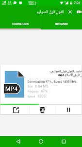 screenshot of UDownloader for Fast version 2.0