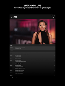 screenshot of VH1 version 25.19.1