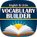 Vocabulary Builder - English Learning