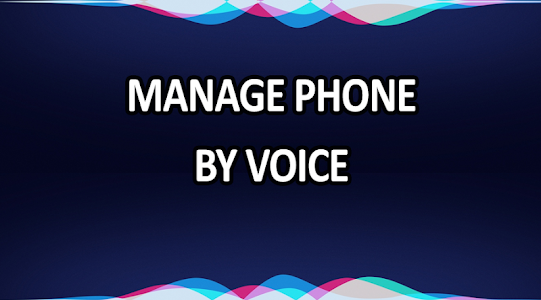 screenshot of Voice commands for Siri version 1.5