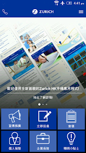 screenshot of Zurich HK - Buy Insurance and Submit Claims version 2.1.01